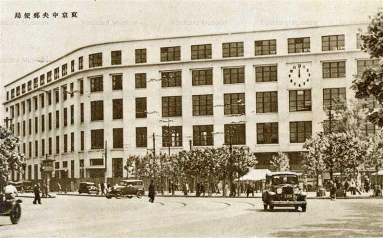 tsb315-Tokyo Central Post office 東京中央郵便局