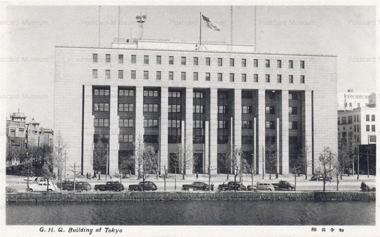 tsb345-G.H.Q. Building at Tokyo 総司令部