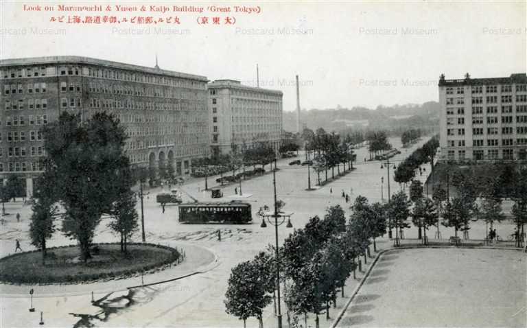 tsb380-Tokyo 丸ビル 郵船ビル 海上ビル 御幸道路 大東京