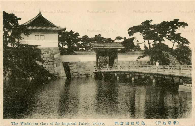 tsb460-Wadakura Gate of Imperial Palace Tokyo 皇居和田倉門 東京名所