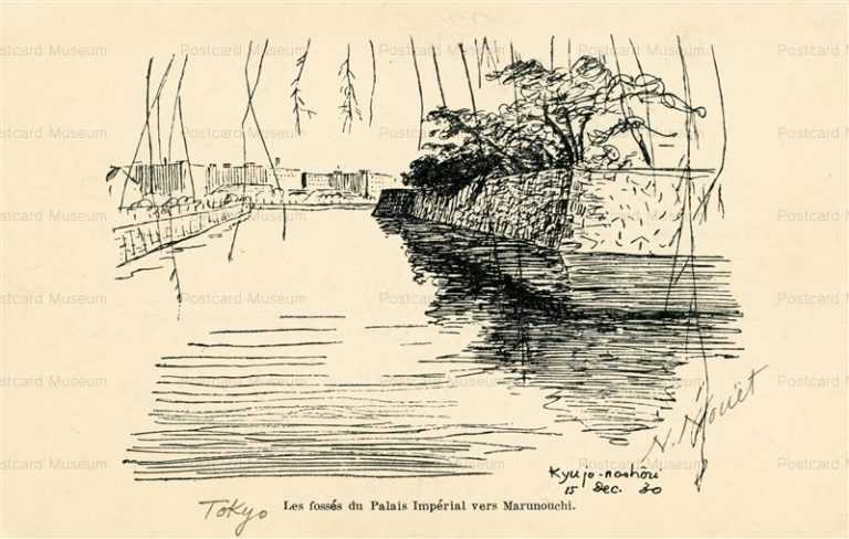 tsb465-Marunouchi Kyujo 宮城 丸の内