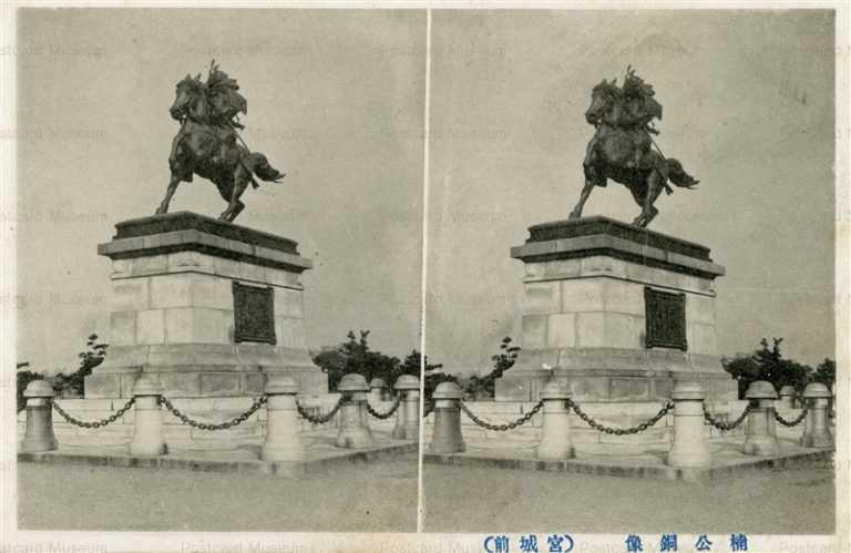 tsb470-Nanko's Bronze Statue 楠公銅像 宮城前 立体