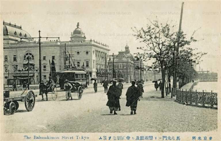 tsb520-Babasakimon Street Tokyo 馬場先門より警視庁と帝国劇場を望む 東京名所