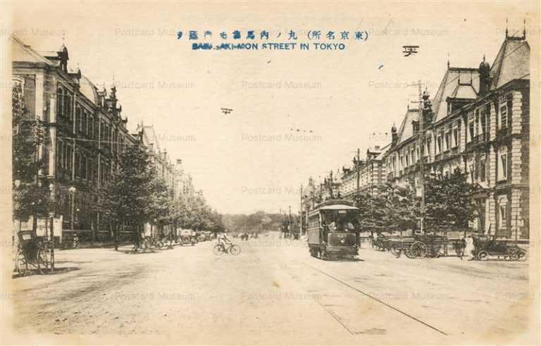 tsb530-Babasaki-mom Street Tokyo 丸ノ内馬場先門通り 東京名所