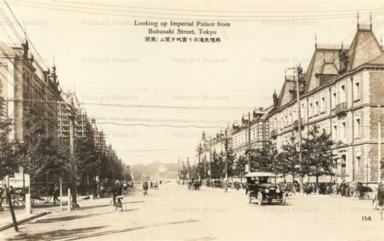 tsb540-Imperial Palace from Babasaki Street Tokyo 馬場先通ヨリ宮城望ム 東京