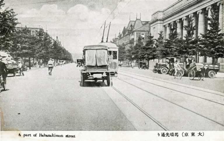 tsb550-Babasakimon Street 馬場先通 大東京