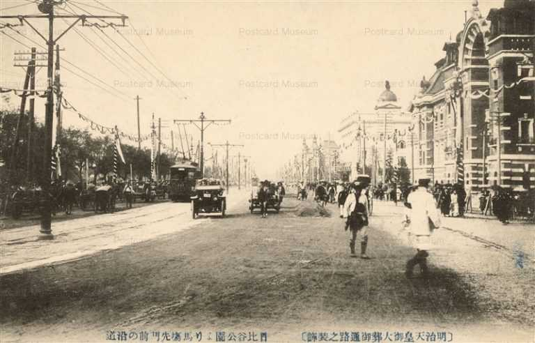 tsb560-Babasakimon Tokyo 日比谷公園より馬場先門前の沿道 明治天皇御大葬御通路之装飾