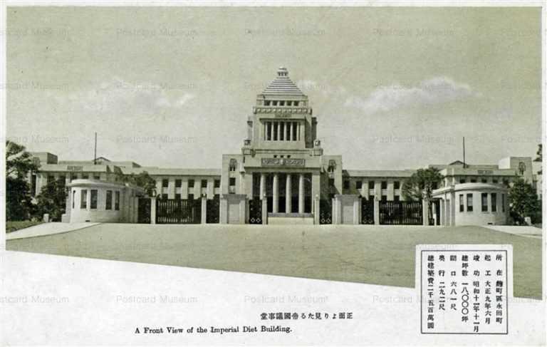 tsb625-Imperial Die Building 帝国議事堂