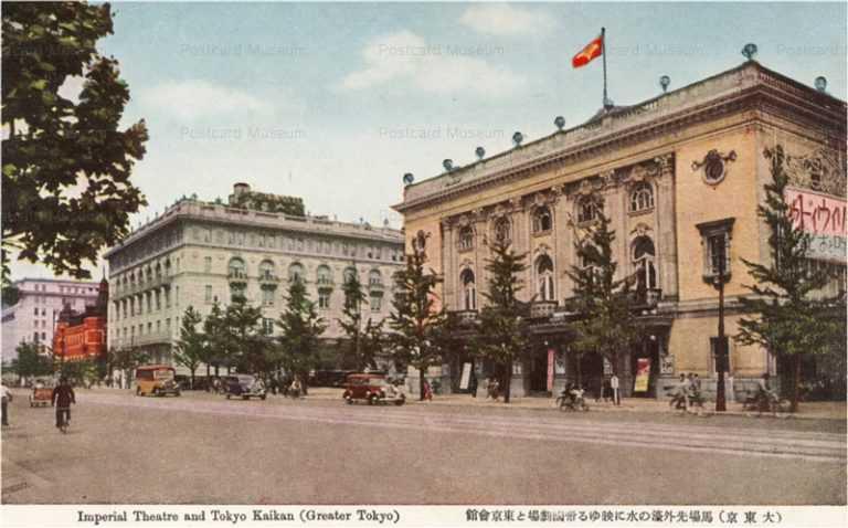 tsc220-Imperial Theatre & Tokyo Kaikan  馬場先外濠の水に映ゆる帝國劇場と東京会館