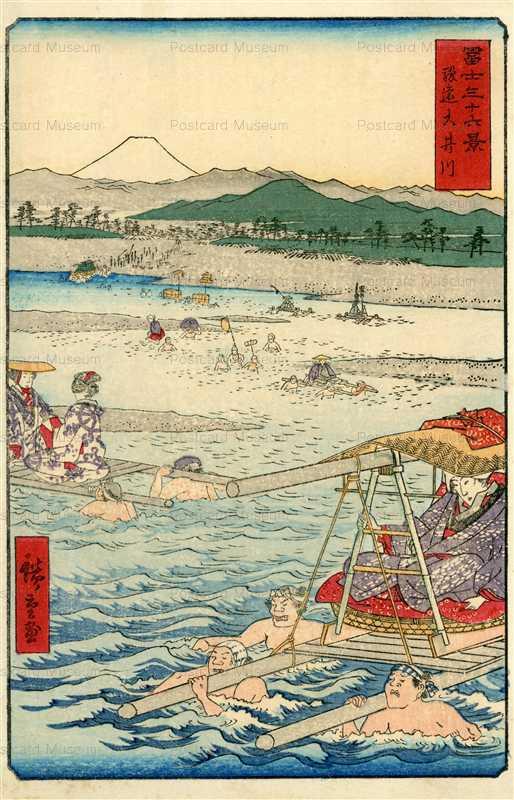 ug110-広重 富士三十六景 駿遠大井川