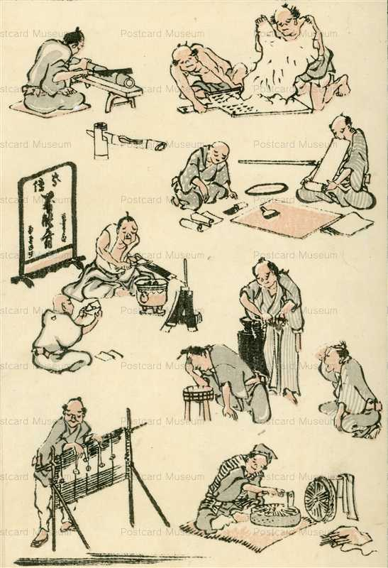 uh680-北斎漫画