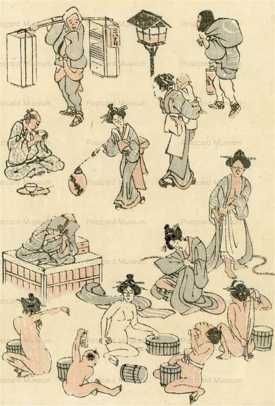 uh685-北斎漫画