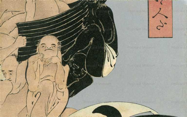 uku804-国芳 とんだいゝ人 寄せ絵4
