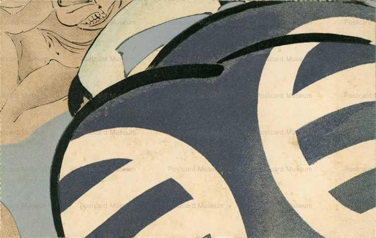 uku806-国芳 とんだいゝ人 寄せ絵6