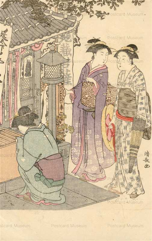 uky450-清長 三美人 地蔵詣り