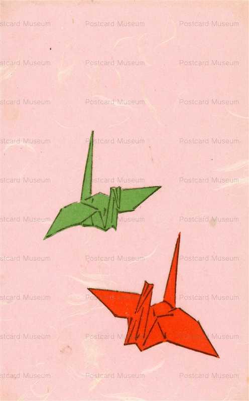 us195-折鶴