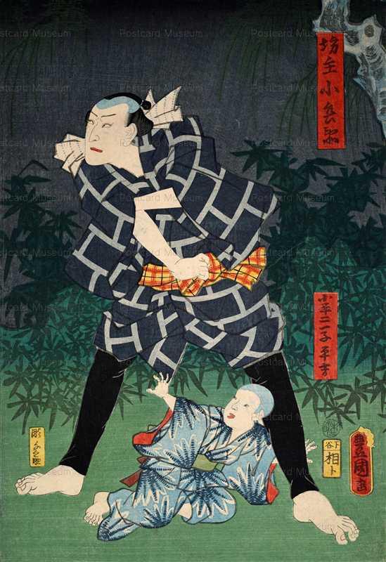 uy571-豊国三代 怪談小幡小平次 3枚続 安政6年 1859