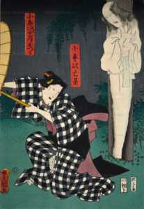 uy572-豊国三代 怪談小幡小平次 幽霊の図3枚続 安政6年 1859