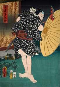 uy573-豊国三代 怪談小幡小平次 安達多九郎 3枚続 安政6年 1859