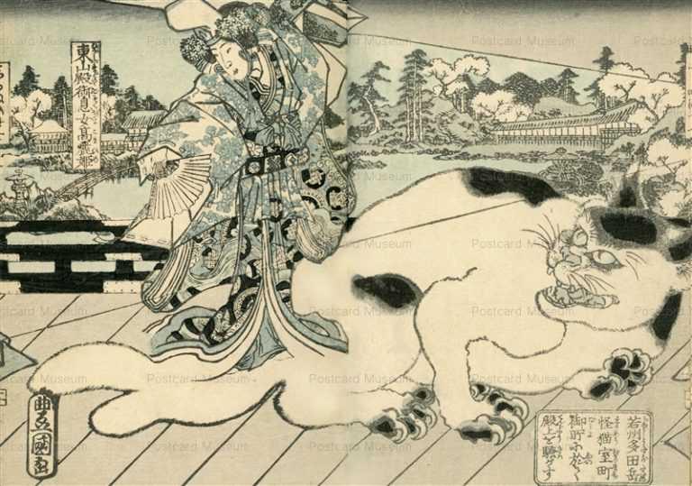 uy750-豊国 白縫譚 怪猫 志らぬひ二七編 江戸安政版草双紙