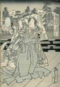 uy752-豊国 鳥山秋作
