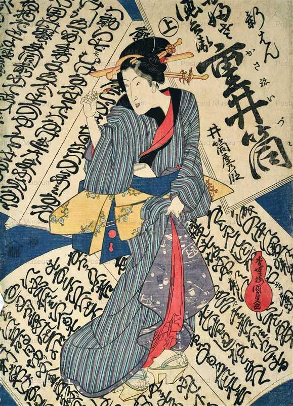uzo060-国貞初代 浄瑠璃づくしシリーズおふさ 徳兵衛