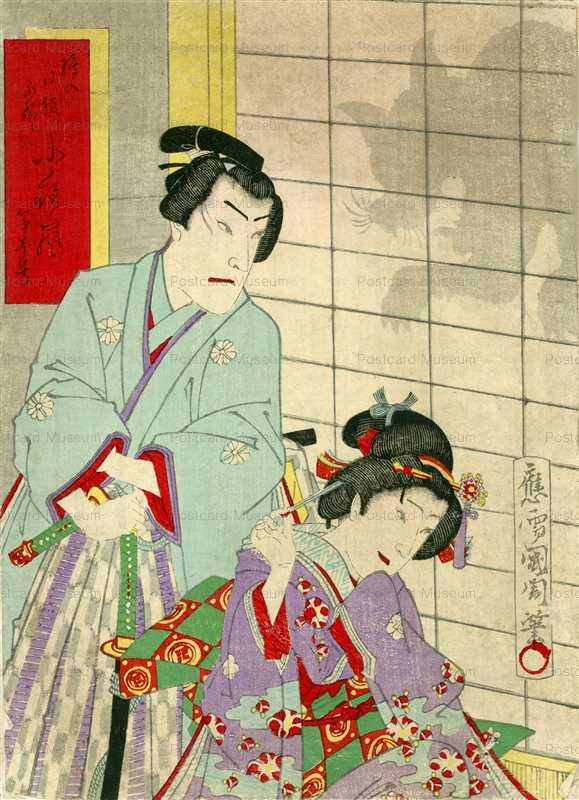 uzo150-豊原国周 小夜嵐 障子に化け猫の影