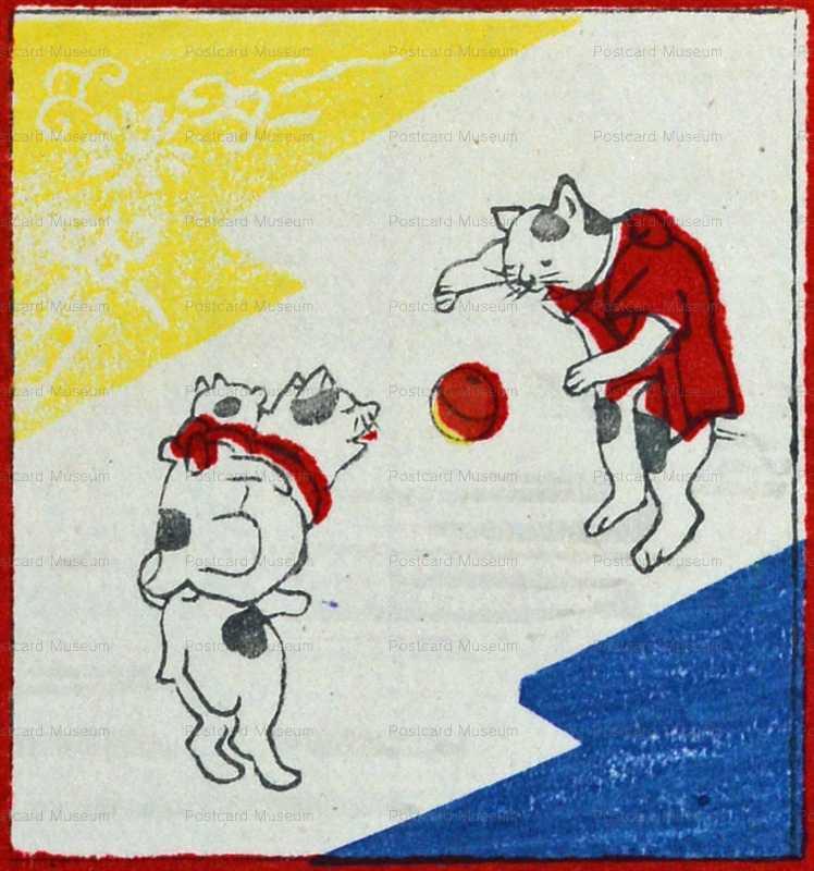 uzo395-子守の猫とまりつき 新形手拭之類