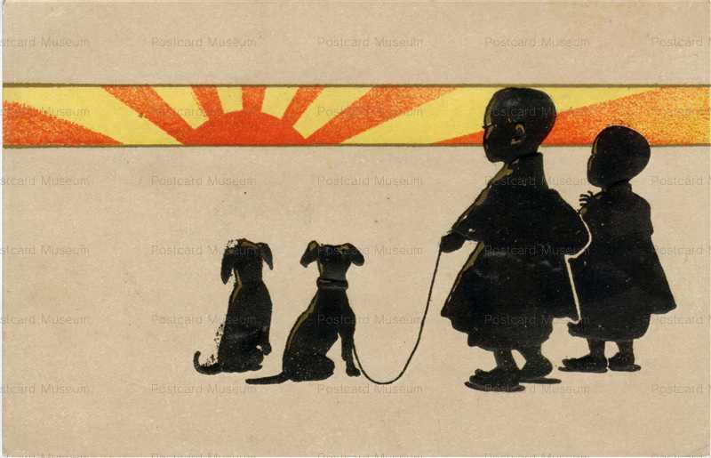 w053-日の出 犬と子供