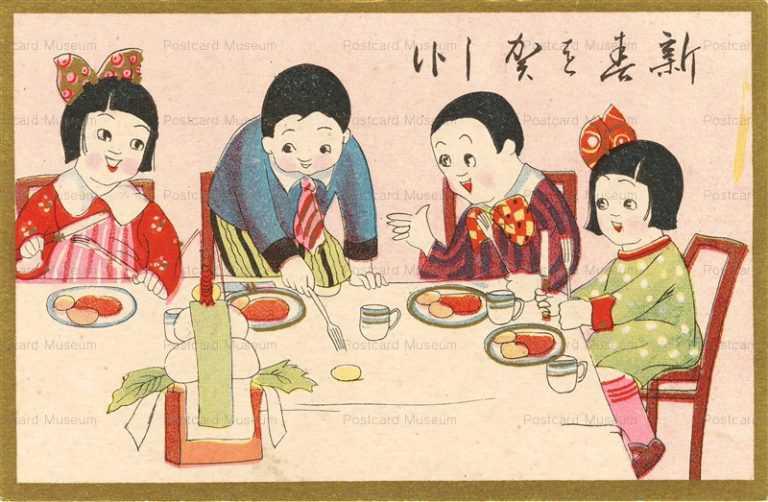 w081-テーブルにつく少年少女