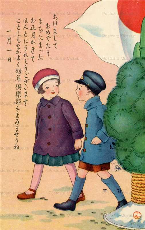 w120-高橋春佳 少年少女