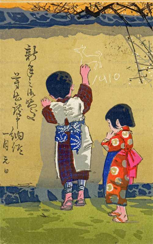 w127-子供の落書き 年賀