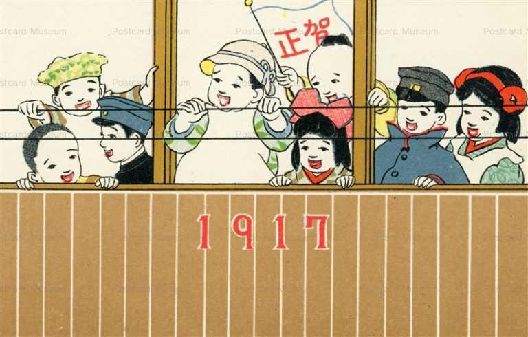 w408-車窓の少年少女1917