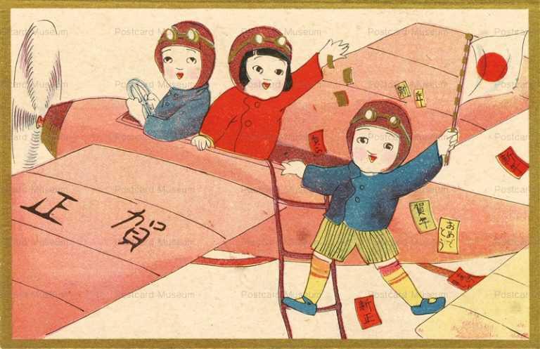 w420-戦闘機に乗る少年少女