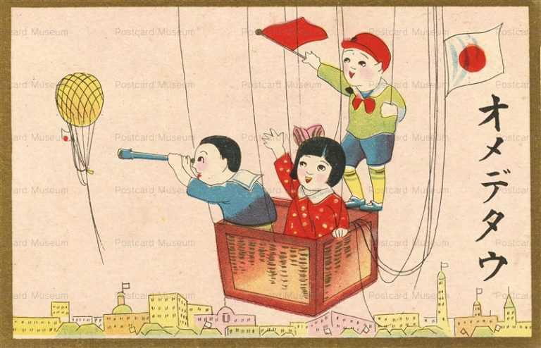 w422-飛行船に乗る少年少女