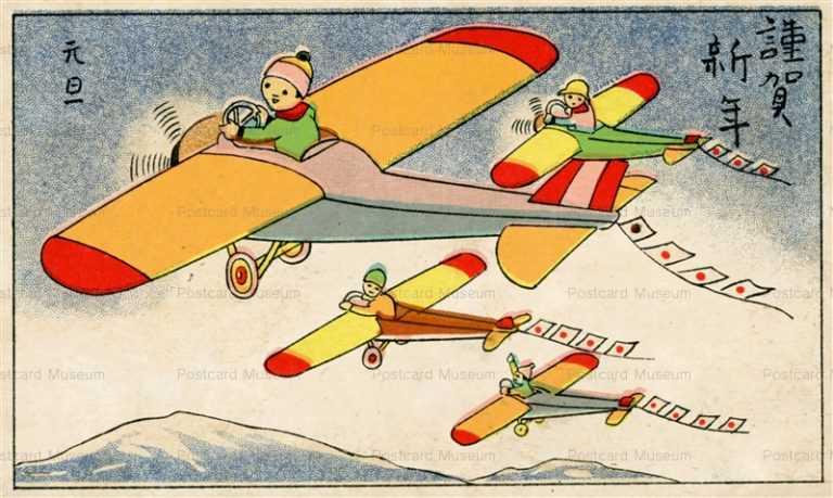 w423-飛行機に乗る正ちゃん図
