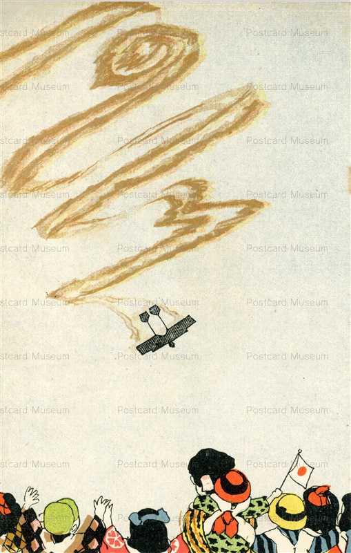 w427-アクロバット飛行機 飛行雲