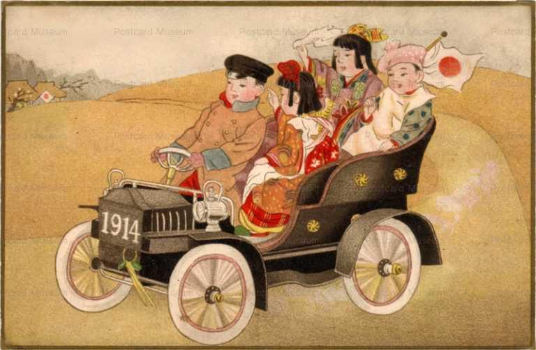 w450-初詣 自動車 1914