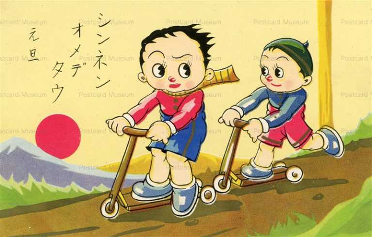 w490-キックスケーターで遊ぶ子供達 シンネンオメデタウ