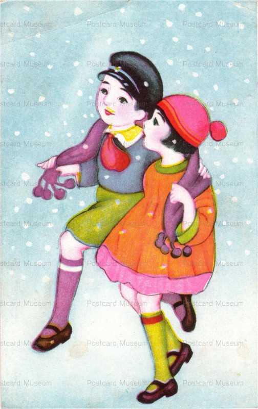 w620-少年少女 雪