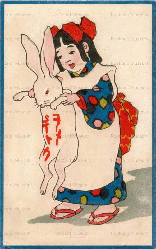 w621-兎と少女