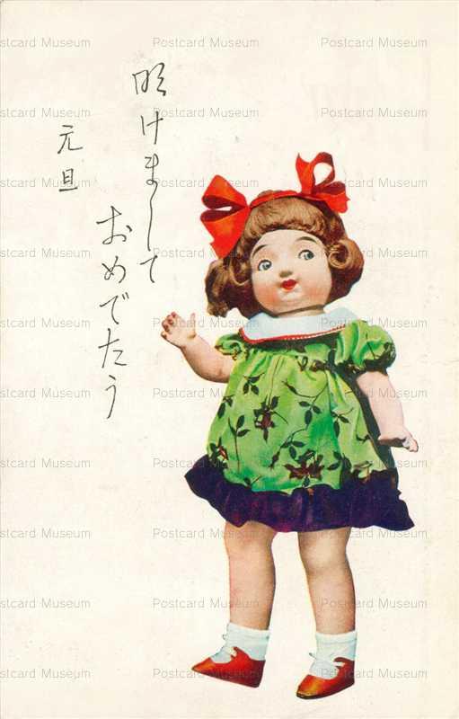 w622-西洋人形