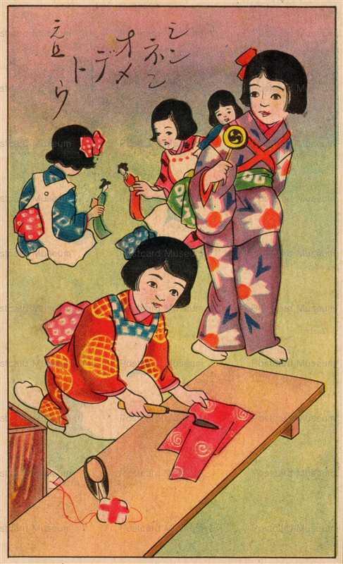 w644-鐵コテ 人形遊び