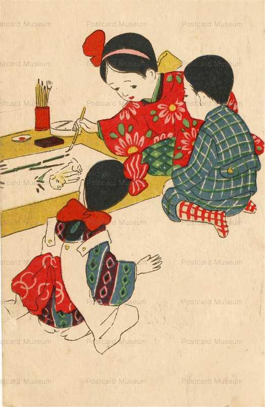 w663-犬を描く子供
