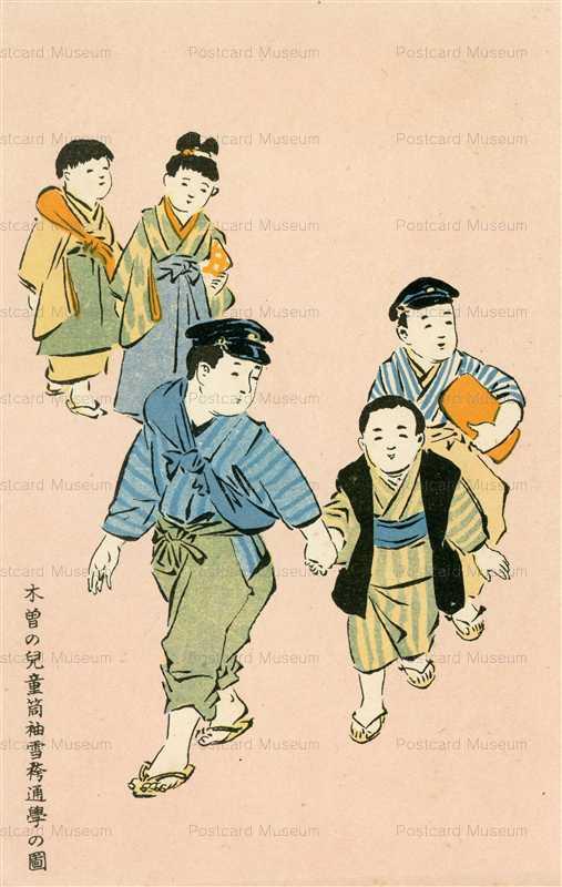 w670-木曽の児童筒袖雪袴通学