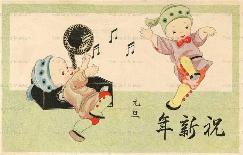 w685-蓄音機 踊る子供