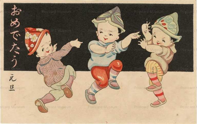 w686-踊る子供達