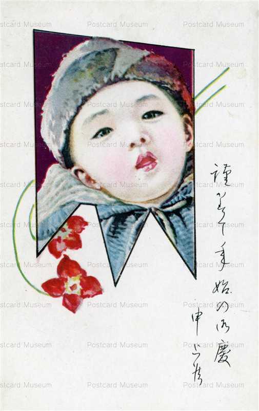 w730-子供の顔