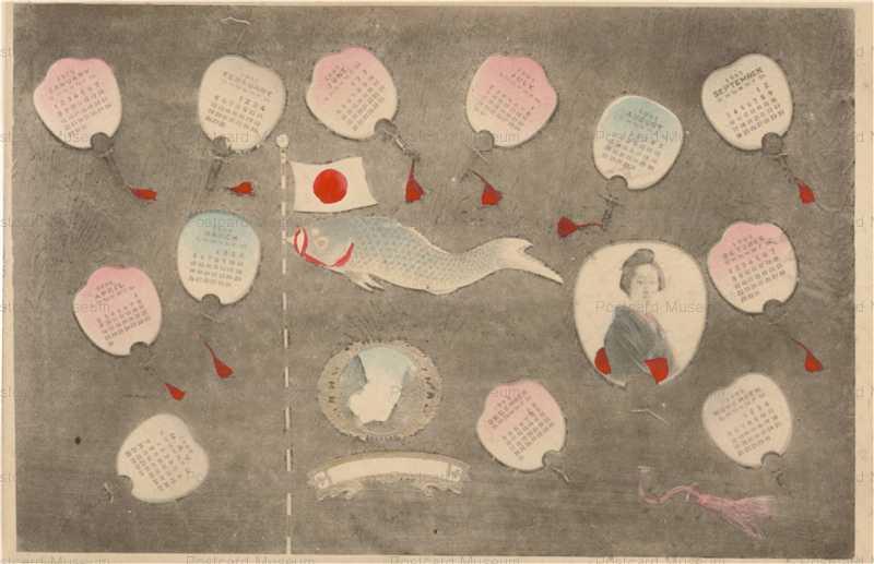 wg290-団扇の暦 鯉のぼり日の丸美人 明治38年
