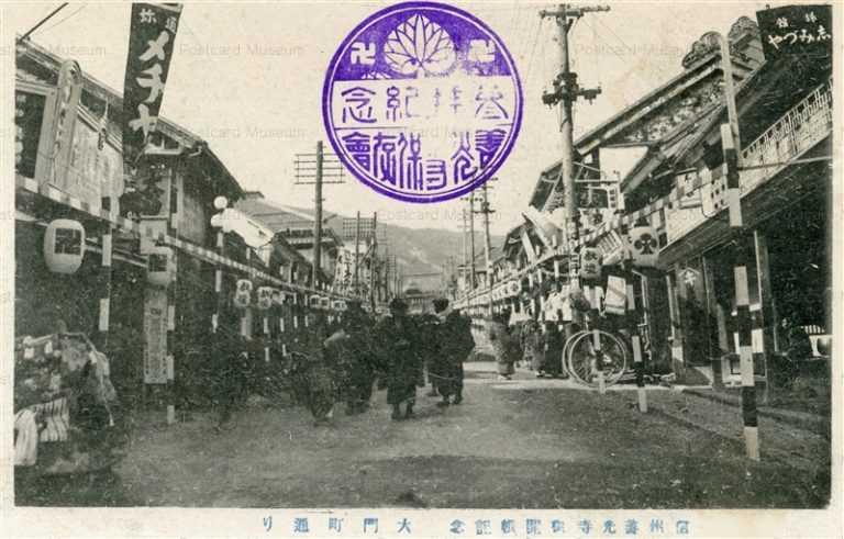 yt030-Omon street Nagano 大門町通り 長野